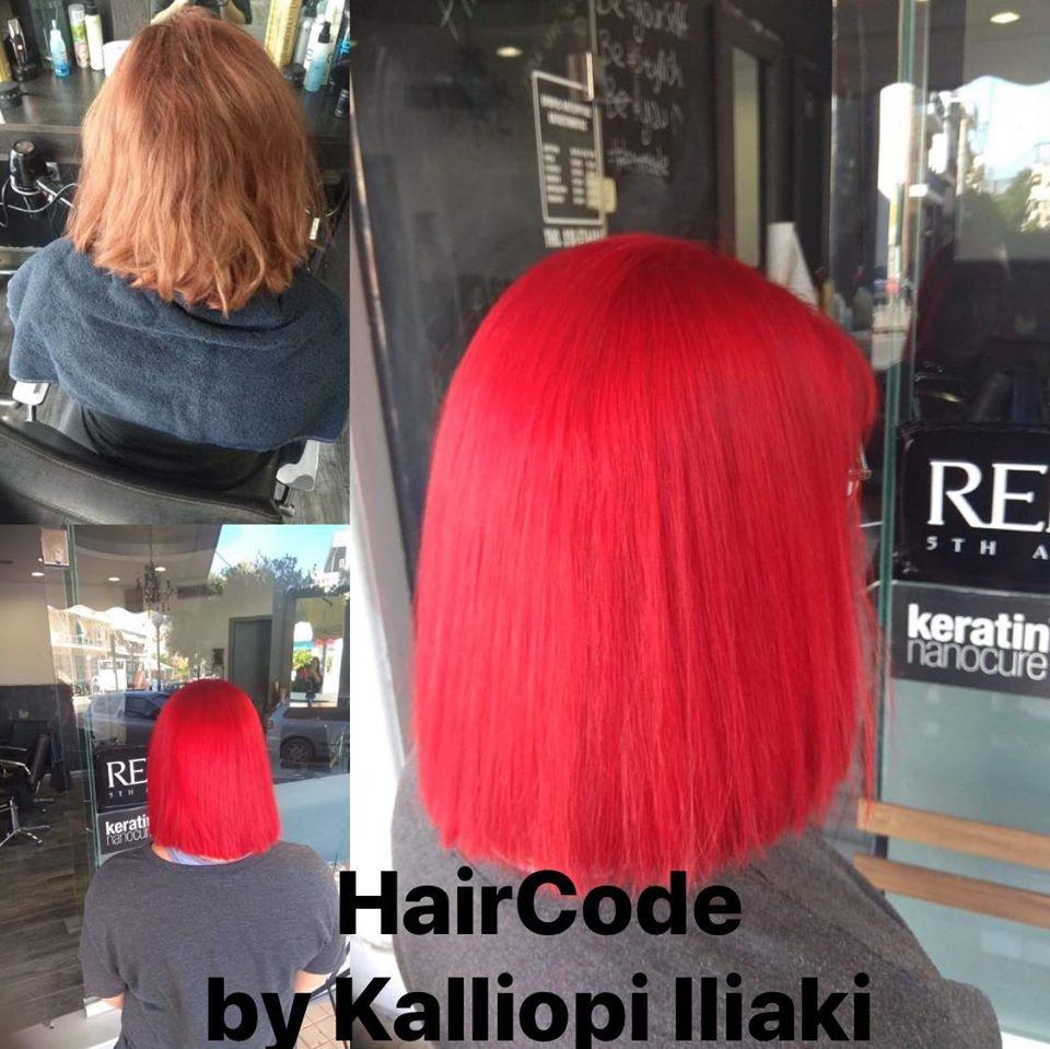 vafi-kommotirio-redken-haircode-kalliopi-iliaki-filikon-36-peristeri-1